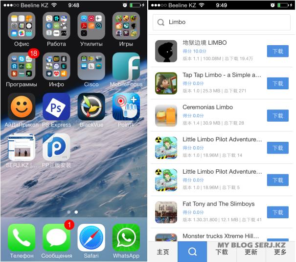приложения для айфон 5s